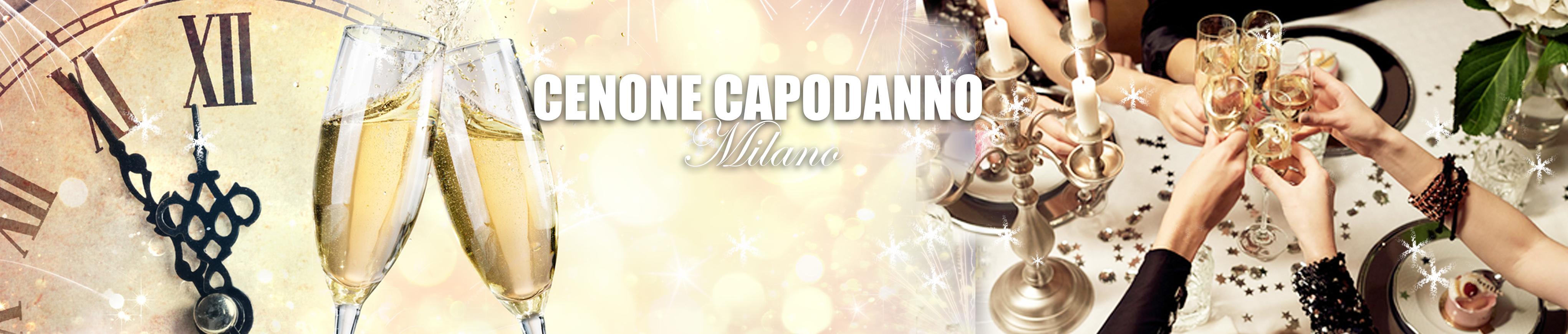 Cenone Capodanno Milano